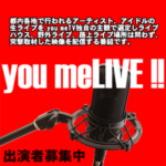 you meLIVE!!